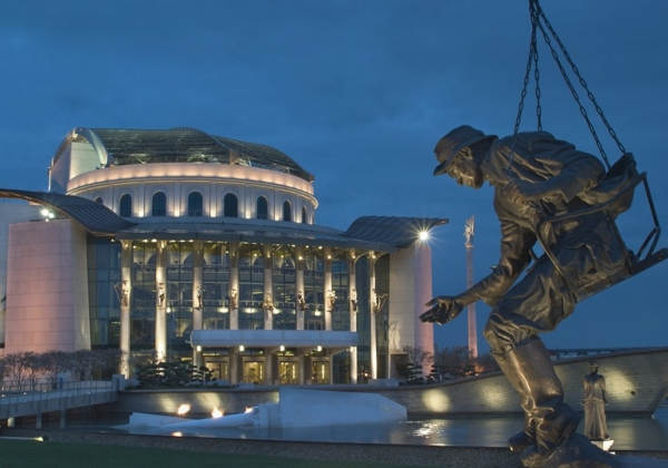 The new National Theatre of Budapest