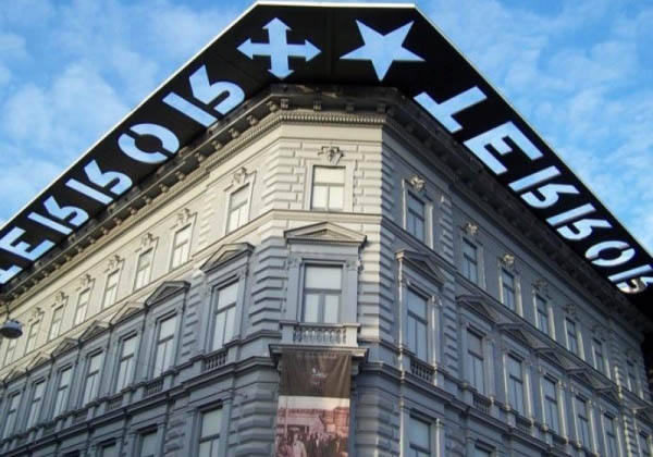 The House of Terror, Budapest